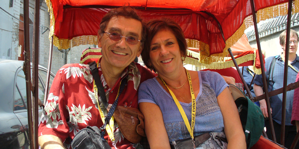 Steigelman and Zerbe Family Fund